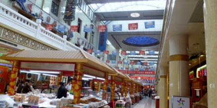 Nanshi Food Street in Tianjin