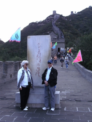 Rog & Sandy experience the Great Wall-Joyongguan at the Joyong Pass. 2010
