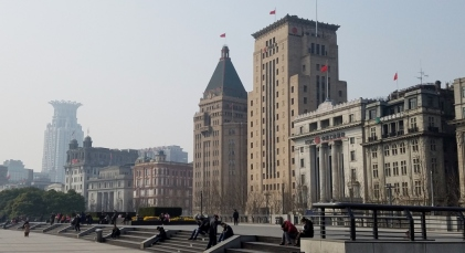 The Bund--Fairmont Peace Hotel in the center with peaked roof
