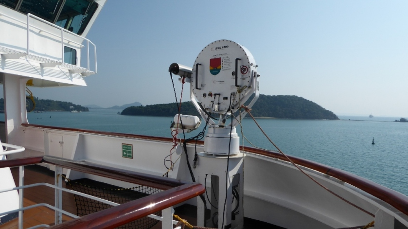 LRAD -- Long Range Acoustic Device, Port