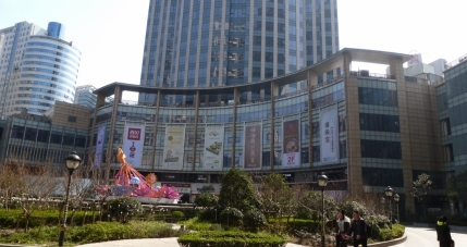 the SML Mall in the French Concession