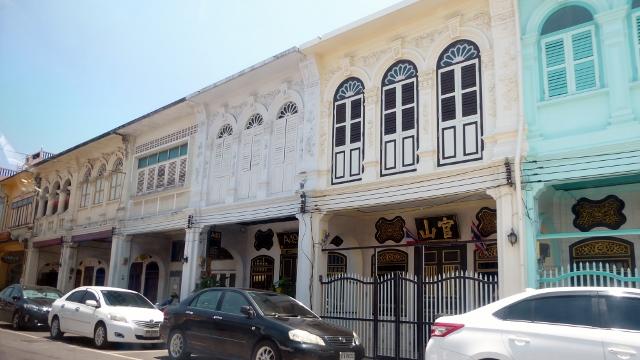 Old Phuket Town (Thalang Road)