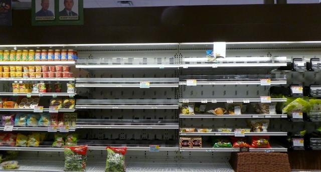 A Publix Supermarket